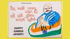 Happy Gandhi Jayanti, Drawing Competition, Mahatma Gandhi