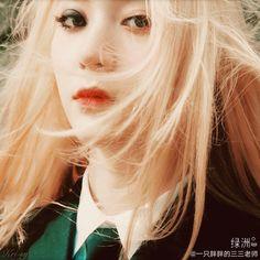 Krystal Jung, Girl Group, Idol, Female, Nct, Drama, Korean, Asian, Korean Language