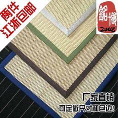 Eco - friendly Natural sisal capacho saguão tapetes casa 5 alishoppbrasil