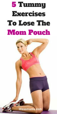 Your kids bring you a lot of joy, but they also brought the dreaded mom pouch. But you don't have to let it stay around for long! Here are 5 tummy exercises to help get rid of your mom pouch.