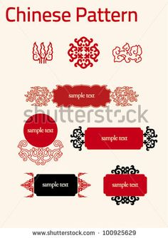 chinese elements pattern 25 (label and tag) by Leon Lin and Vivian Liu, via ShutterStock