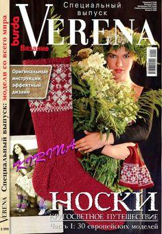 Альбом«Verena 2011 спецвыпуск Носки».   Вязание.   Постила
