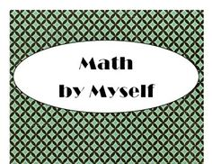 Daily 3 MATH Bulletin Board Signs/Posters (Art Deco Turquo
