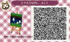 New Leaf QR Paths Only | Thin with Lantern Part 1 / Part 2 Credits