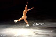 Mao Asada of Japan skates during the Smuckers Skating Spectacular at Skate America 2013 at the Joe Louis Arena on October 20, 2013 in Detroit, Michigan.