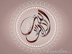 I bear witness that God but Allah