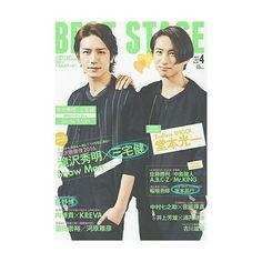 v6hina_0724昨日、本屋さんにいって、雑誌のコーナーを見たら... これがあったので迷わず買いました!! 相変わらず、健くん可愛い タッキーも可愛い笑 この雑誌には、健くんだけ... と思いきや、まーくんも長野くんものっててめっちゃ嬉しかった〜✨ まーくん、めっちゃかっこいい!! 長野くんも!!笑 1000円ぐらいしたけど、全然気にならないぐらい嬉しかった〜✨ #三宅健 #タッキー #坂本昌行 #長野博 #雑誌