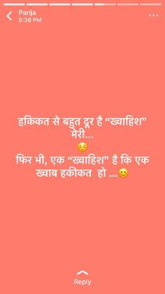 For whatsapp status