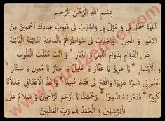 Kalpleri Celb Eden Dua - Mucize Dualar, Zikirler, Salevatlar ve Aşk Büyüleri Duaa Islam, Islam Hadith, Free Books, Allah, Quotations, Religion, Chara, Ss, Facts