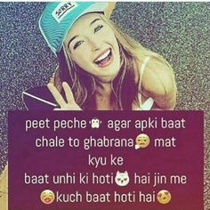 Hater Quotes Funny, Quotes About Haters, Attitude Quotes For Girls, Girl Attitude, Hindi Quotes, Quotations, Girlish Diary, Dear Haters, Girly Quotes