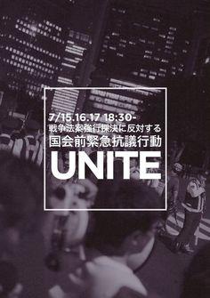 SEALDs Unite