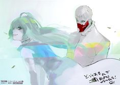 Tokyo Ghoul by Ishida Sui