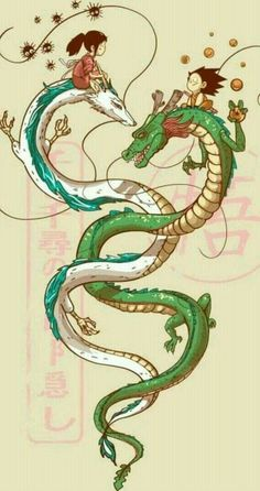 Dragon Ball / spirited away amor boy dark manga mujer fondos de pantalla hot kawaii Ghibli Tattoo, Japanese Dragon, Japanese Art, Chinese Dragon, Art Studio Ghibli, Chihiro Y Haku, Japon Illustration, Dragon Artwork, Cool Dragon Drawings