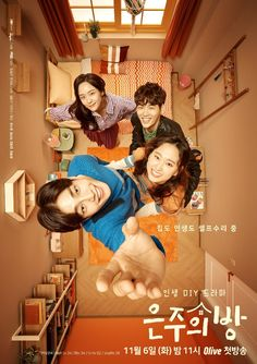 Sinopsis Drama Eun Joo's Room / Dear My Room Lengkap Popular Korean Drama, New Korean Drama, Korean Drama Romance, Korean Drama Movies, Live Action, Web Drama, Drama Drama, Chines Drama, Drama Tv Series