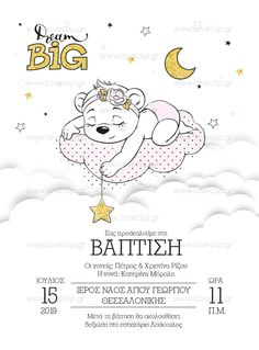 DREAM BIG  Προσκλητήριο με  αρκουδάκι που κοιμάται στα σύννεφα, ανάμεσα στα αστέρια και το φεγγάρι. Dream Big, Snoopy, Invitations, Girls, Fictional Characters, Toddler Girls, Daughters, Maids, Save The Date Invitations