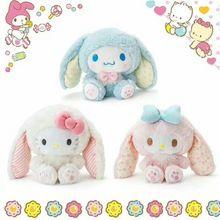 plush toy cartoon Melody Sailor Moon star heart of the universe cushion pillow