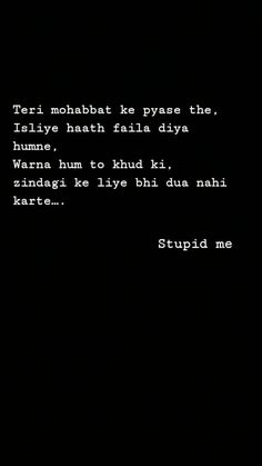 Shyari Quotes, Hurt Quotes, My Diary Quotes, Mood Quotes, Feeling Quotes, Secret Love Quotes, First Love Quotes, Mixed Feelings Quotes, Good Thoughts Quotes