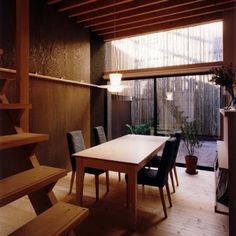 natural modern interiors Small House Design A Japanese Open