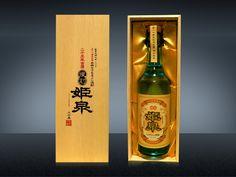 二十三年古酒 復刻姫泉