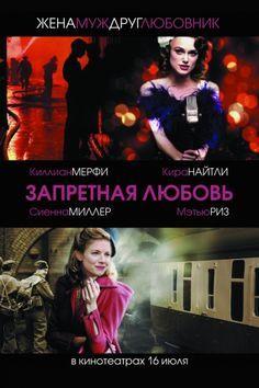 «Курортницы Фильм Смотреть» — 2012