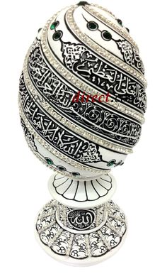 Islamic gift bud 99 names of Allah