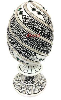 Islamic gift bud 99 names of Allah