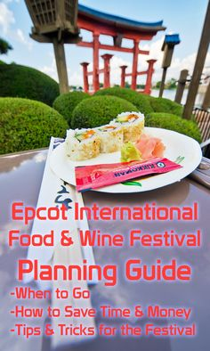 Epcot Food and Wine Festival at Disney World runs September - November this year. This guide gives you tips for eating the best foods, saving money & time, and more! Disney World Tips And Tricks, Disney Tips, Disney Food, Disney Ideas, Disney Magic, Disney Events, Disney 2015, Disney Stuff, Disney Tourist Blog