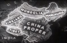 A 1944 map of China Proper, Manchuria (Dongbei), Mongolia, Sinkiang (Xinjiang), and Tibet from the War Information Office propaganda film Why We Fight: The Battle of China. (Note that the outer borders here include several areas formerly claimed by the Republic of China.) China Proper 1944 -Wikipedia, the free encyclopedia
