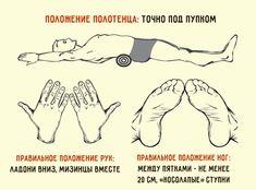 Простая и эффективная японская техника коррекции фигуры – убрать живот и выпрямить спину за 5 минут в день.