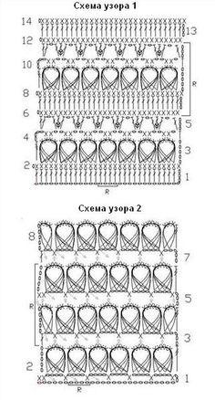 схемы узоров 1-2