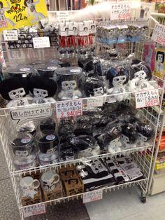 2014年1月2日。JR岡崎駅のベルマート岡崎
