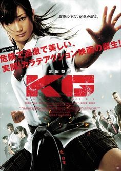 Karate Girl. Great action movie with awesome martial arts.