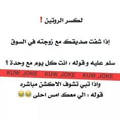 DesertRose... So funny