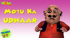 Motu comes crying to jhatka for help. He begs him to do something that would make chaiwala forget about his debt. The needles hit chingam, john, chaiwala and boxer. Each one of them starts to act weirdly Watch Motu ka Udhaar - Motu Patlu in Telugu  https://youtu.be/isbBx9cYEJ4