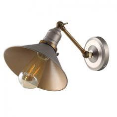 Vintage 'Steampunk' Industrial Wall Light in Bronze Finish