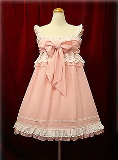 AatP 2009 - Chest Ribbon Angel OP in Pink (I will pay $190 USD for lightly used // size 100cm bust) ☆