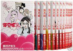 KURAGEHIME (PRINCESS JELLYFISH) 1-14 SET JAPANESE MANGA COMIC BOOK ...