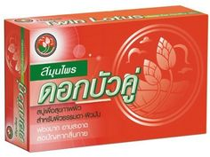 4 x Twin Lotus Herbal Bar Soap (40 g.) by Twin Lotus. $19.60. various kinds of natural herbs. For Normal to Oily Skin. Product of Thailand. herbal bar soap that thoroughly cleanses your body. 4 x Twin Lotus Herbal Bar Soap. Twin Lotus Herbal Bar Soap For Normal to Oily Skin   Foamy herbal bar soap that thoroughly cleanses your body. With various kinds of natural herbs that help reducing the accumulation of bacteria which causes the body odor problem. And herbal aroma leav...