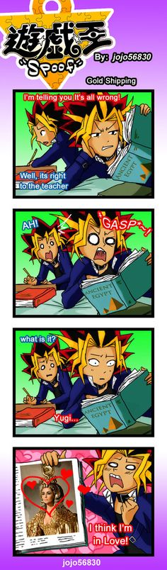 Yugispoof Goldshippingyugioh Yu-Gi-Oh! yami yugi j by jojo56830 on DeviantArt