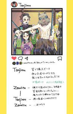 """いちかのこ(壱鹿子): """"鬼滅舞台パロ10 伊之助の素顔まだでしたね😂 #ようこそ鬼滅楽屋へ… """" Manga Anime, Anime Demon, Anime Art, Demon Slayer, Slayer Anime, Best Crossover, No Name, Anime Figures, Funny Stories"""