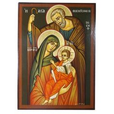 Religious Images, Religious Icons, Religious Art, Jesus Painting, Holy Family, Orthodox Icons, St Joseph, Sacred Art, Christian Art