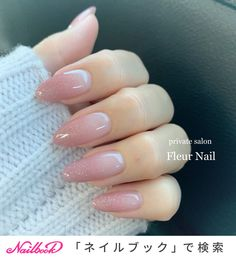 Oval Nails, Nude Nails, Pink Nails, Acrylic Nails, Nail Ring, Manicure And Pedicure, Hair And Nails, My Nails, Korea Nail