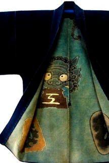 Antique Japanese Textiles, Japanese Fireman's Jacket, Boro Textiles