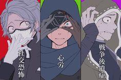 画像 Identity Art, No Name, Yandere, Cute Art, Cool Drawings, Anime Guys, Anime Characters, Decir No, Anime Art
