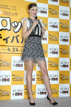 Miranda Kerr ミランダ・カー Japan Events