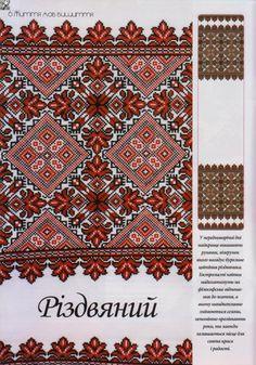 Gallery.ru / Фото #1 - У в 22 - logopedd