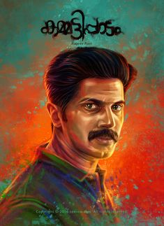 Character illustration I have done for the Malayalam movie 'Kammatipaadam'. South Film, Epic Movie, Now And Then Movie, Indian Movies, Film Posters, Sparklers, Character Illustration, Background Images, Digital Art