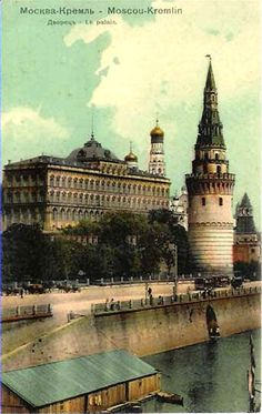 Old postcards with views of Moscow   ( before 1917)