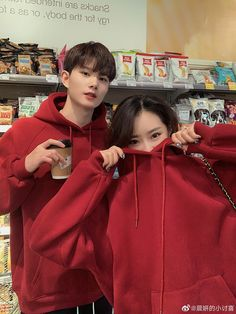 Boy Best Friend Pictures, Boy And Girl Best Friends, Cute Couple Pictures, Couple Goals Teenagers, Cute Couples Goals, Cute Anime Couples, Couple Ulzzang, Ulzzang Girl, Korean Couple Photoshoot