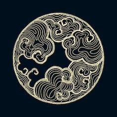 Find Hand Drawn Asian Circle Pattern Clouds stock images in HD and millions of other royalty-free stock photos, illustrations and vectors in the Shutterstock collection. Chinese Patterns, Japanese Patterns, Japanese Art Styles, Cloud Art, Circle Pattern, Clouds Pattern, Art Japonais, Art Et Illustration, Chinese Art